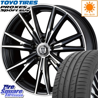 TOYOTIRES トーヨー プロクセス スポーツ PROXES Sport SUV サマータイヤ 235/65R17 WEDS 38244 ライツレー DK ウェッズ RIZLEY ホイールセット 4本 17インチ 17 X 7.0J +47 5穴 114.3