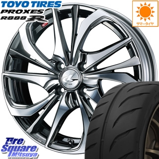 TOYOTIRES トーヨー プロクセス R888R PROXES サマータイヤ 195/50R16 WEDS ウェッズ Leonis レオニス TE ホイールセット 16インチ 16 X 6.0J +42 4穴 100