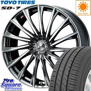 TOYOTIRES 【5月発売】トーヨー タイヤ SD-7 サマータイヤ 205/45R17 WEDS 37757 レオニス CH ウェッズ Leonis ホイールセット 17インチ 17 X 6.5J +50 4穴 100