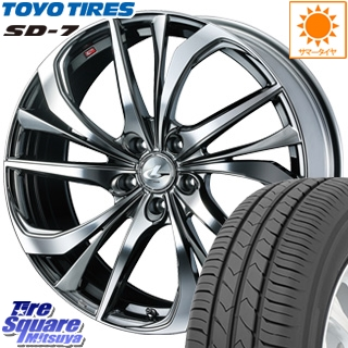 TOYOTIRES 【5月発売】トーヨー タイヤ SD-7 サマータイヤ 205/45R17 WEDS ウェッズ Leonis レオニス TE ホイールセット 17インチ 17 X 7.0J +47 5穴 100