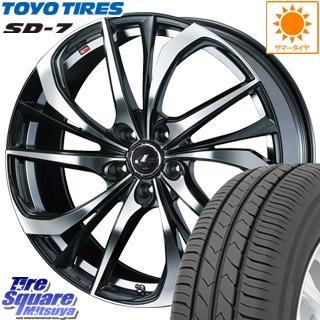 TOYOTIRES トーヨー タイヤ SD-7 サマータイヤ 225/45R18 WEDS ウェッズ Leonis レオニス TE ホイールセット 18インチ 18 X 7.0J +55 5穴 114.3