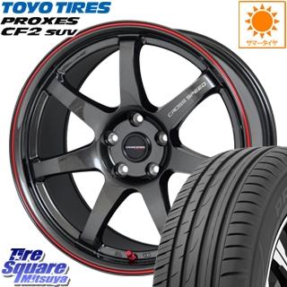 TOYOTIRES トーヨー プロクセス CF2 SUV PROXES サマータイヤ 215/50R18 HotStuff クロススピード CR7 CR-7 軽量 ホイールセット 18インチ 18 X 7.5J +53 5穴 100