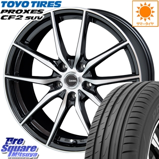 TOYOTIRES トーヨー プロクセス CF2 SUV PROXES サマータイヤ 225/60R18 HotStuff 軽量設計!G.speed P-02 ホイールセット 4本 18インチ 18 X 7.5 +38 5穴 114.3
