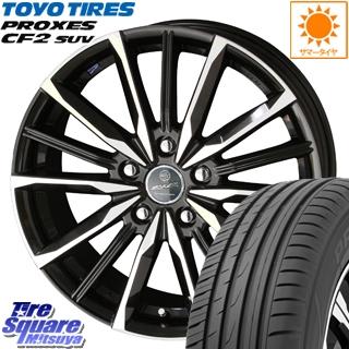 TOYOTIRES トーヨー プロクセス CF2 SUV PROXES サマータイヤ 215/65R16 KYOHO 共豊 スマック ヴァルキリー ホイールセット 4本 16インチ 16 X 6.5 +38 5穴 114.3