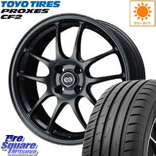 TOYOTIRES トーヨー プロクセス CF2 PROXES サマータイヤ 185/60R15 ENKEI PerformanceLine PF01 ホイールセット 4本 15 X 6.5 +45 4穴 100