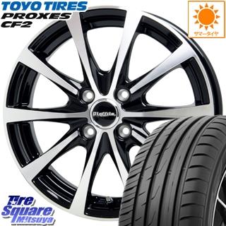 TOYOTIRES トーヨー プロクセス CF2 PROXES サマータイヤ 205/45R17 HotStuff ラフィット LE-03 ホイールセット 17インチ 5月末迄特価 17 X 6.5J +45 4穴 100