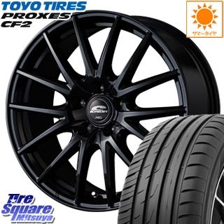 TOYOTIRES トーヨー プロクセス CF2 PROXES サマータイヤ 225/50R17 MANARAY SCHNEDER SQ27 ブラック ホイールセット 4本 17インチ 17 X 7 +38 5穴 114.3