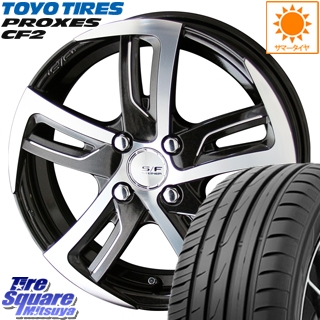 TOYOTIRES トーヨー プロクセス CF2 PROXES サマータイヤ 185/65R15 KYOHO 共豊 STEINER FORCED SF-C ホイールセット 4本 15 X 5.5 +43 4穴 100