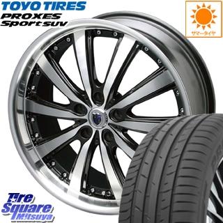 TOYOTIRES トーヨー プロクセス スポーツ PROXES Sport SUV サマータイヤ 235/65R17 KYOHO STEINER シュタイナー VS5 ホイールセット 4本 17インチ 12月末迄の特価 17 X 7 +38 5穴 114.3