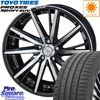 TOYOTIRES トーヨー プロクセス スポーツ PROXES Sport SUV サマータイヤ 235/55R18 KYOHO STEINER FORCED SF-V ホイールセット 4本 18インチ 12月末迄の特価 18 X 7 +48 5穴 114.3