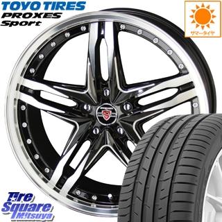 TOYOTIRES トーヨー プロクセス スポーツ PROXES Sport サマータイヤ 225/50R17 KYOHO STINER シュタイナー LSV ホイールセット 4本 17インチ 12月末迄の特価 17 X 7 +48 5穴 100
