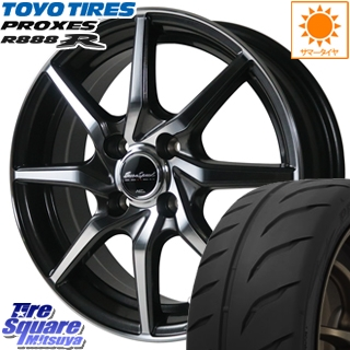 【6/10は最大P45倍】 エアウェイブ MANARAY Euro Speed S810 ホイールセット 15インチ 15 X 5.5J +45 4穴 100TOYOTIRES トーヨー プロクセス R888R PROXES サマータイヤ 195/55R15
