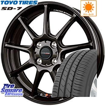 【6/10は最大P45倍】 フィールダー HotStuff クロススピード RS9 RS-9 軽量 ホイールセット 15インチ 15 X 5.5J +43 4穴 100TOYOTIRES トーヨー タイヤ SD-7 サマータイヤ 195/65R15