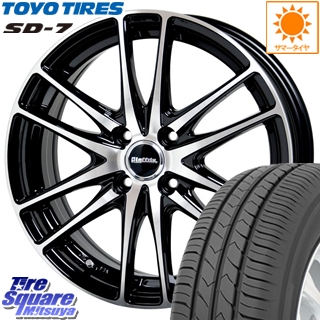 TOYOTIRES トーヨー タイヤ 国内メーカー SD-7 サマータイヤ 175/60R16 HotStuff Laffite ラフィット LW-03 ホイールセット 4本 16インチ 16 X 6 +45 4穴 100