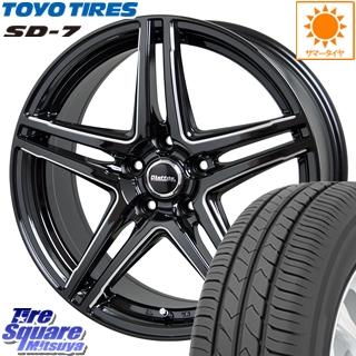 TOYOTIRES 【5月発売】トーヨー タイヤ SD-7 サマータイヤ 205/50R17 HotStuff ラフィット LW-04 ホイールセット 17インチ 4月末迄特価 17 X 7.0J +48 5穴 114.3