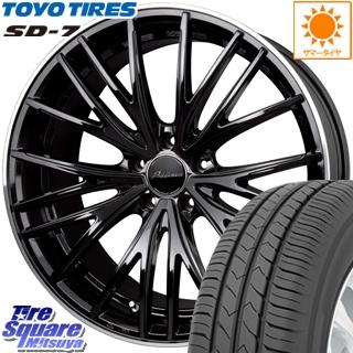TOYOTIRES トーヨー タイヤ 国内メーカー SD-7 サマータイヤ 215/55R17 HotStuff Precious AST M1 プレシャス アスト ホイールセット 4本 17インチ 17 X 7 +50 5穴 100