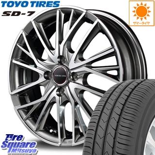 TOYOTIRES 【7月発売】トーヨー タイヤ SD-7 サマータイヤ 205/45R17 MANARAY VERTEC ONE VULTURE ホイールセット 17 X 6.5J +45 4穴 100