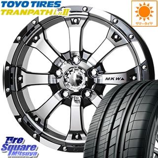 TOYOTIRES トーヨー トランパス Lu2 TRANPATH ミニバン サマータイヤ 225/60R17 MKW MK-46 ダイヤカットグロスブラック ホイールセット 4本 17インチ 17 X 7.5(US) +35 5穴 114.3