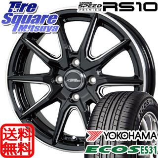 YOKOHAMA ヨコハマ エコス ECOS ES31 サマータイヤ 185/65R15 HotStuff クロススピードプレミアム RS-10 軽量 4本 ホイールセット 15インチ 15 X 5.5 +43 4穴 100