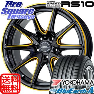 YOKOHAMA ヨコハマ ブルーアース エース AE50 Z サマータイヤ 245/45R17 HotStuff クロススピードプレミアム RS-10 軽量 4本 ホイールセット 17インチ 17 X 8 +45 5穴 114.3