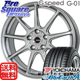 YOKOHAMA ヨコハマ ブルーアース エース AE50 Z サマータイヤ 215/60R17 HotStuff 軽量設計!G.speed G-01 ホイールセット 4本 17インチ 17 X 7 +55 5穴 114.3