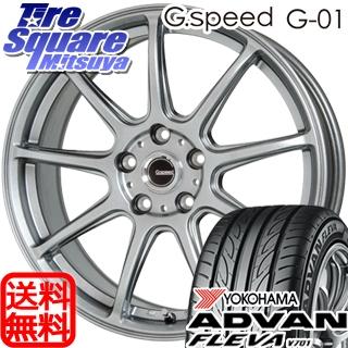 YOKOHAMA ADVAN FLEVA V701 アドバン フレバ サマータイヤ 195/55R15 HotStuff G.speed G-01 ホイールセット 4本 15インチ 15 X 6 +43 5穴 114.3