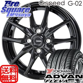 YOKOHAMA ADVAN FLEVA V701 アドバン フレバ サマータイヤ 165/50R15 HotStuff G.speed G-02 ブラック ホイールセット 4本 15インチ 15 X 4.5 +45 4穴 100