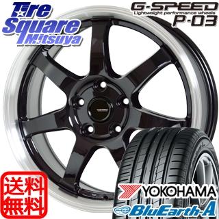 YOKOHAMA ヨコハマ ブルーアース エース AE50 Z サマータイヤ 225/40R18HotStuff 軽量設計!G.speed P-03 ホイール 4本セット 18インチ 18 X 7.5 +48 5穴 114.3