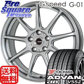 YOKOHAMA ヨコハマ アドバン デシベル V552 dB サマータイヤ 225/50R17 HotStuff 軽量設計!G.speed G-01 ホイールセット 4本 17インチ 17 X 7 +55 5穴 114.3