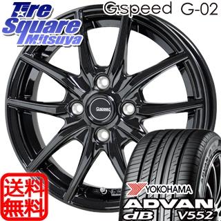 YOKOHAMA ADVAN dB V552 A ヨコハマ アドバン デシベル サマータイヤ 165/55R15 HotStuff G.speed G-02 ブラック ホイールセット 4本 15インチ 15 X 4.5 +45 4穴 100