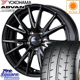 YOKOHAMA ヨコハマ アドバン ネオバ NEOVA A052 サマータイヤ 205/55R16 WEDS ウェッズ RIZLEY ライツレー ZEFICE X ホイールセット 4本 16インチ 16 X 6.5 +40 5穴 114.3