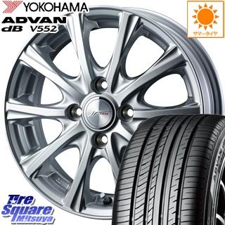 YOKOHAMA ADVAN dB V552 A ヨコハマ アドバン デシベル サマータイヤ 165/55R15 WEDS ジョーカーマジック ホイールセット 4本 15インチ 15 X 4.5 +45 4穴 100