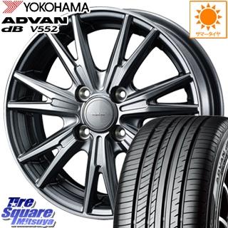 YOKOHAMA ADVAN dB V552 A ヨコハマ アドバン デシベル サマータイヤ 165/55R15 WEDS ウェッズ ヴェルヴァ KEVIN(ケビン) ホイールセット 4本 15インチ 15 X 4.5 +45 4穴 100