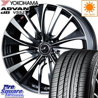 YOKOHAMA ADVAN dB V552 ヨコハマ アドバン デシベル サマータイヤ 215/60R17 WEDS ウェッズ Leonis レオニス VT ホイールセット 4本 17インチ 17 X 6.5 +53 5穴 114.3