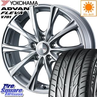 YOKOHAMA ADVAN FLEVA V701 アドバン フレバ サマータイヤ 205/55R16 WEDS ジョーカーマジック ホイールセット 4本 16インチ 16 X 6.5 +53 5穴 114.3