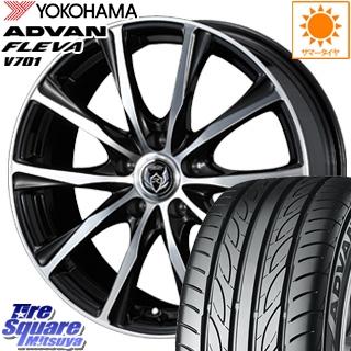 YOKOHAMA ADVAN FLEVA V701 アドバン フレバ サマータイヤ 205/40R17 WEDS 37473 ウェッズ RIZLEY ライツレー ZM ホイールセット 4本 17インチ 17 X 7 +48 5穴 114.3
