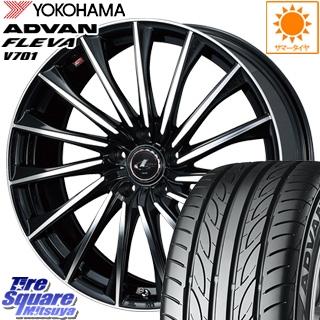YOKOHAMA ADVAN FLEVA V701 アドバン フレバ サマータイヤ 215/55R17 WEDS 37762 レオニス CH ウェッズ Leonis ホイールセット 17インチ 17 X 7.0J +42 5穴 114.3