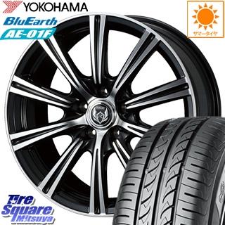 YOKOHAMA ヨコハマ ブルーアース AE-01F サマータイヤ 195/55R16 WEDS ウェッズ RIZLEY ライツレー XS ホイールセット 4本 16インチ 16 X 6.5 +47 5穴 114.3
