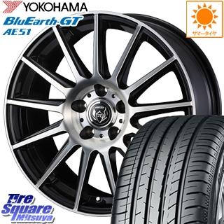 YOKOHAMA ヨコハマ BluEarth-GT AE51 ブルーアース サマータイヤ 205/55R17 WEDS ライツレー KG ウェッズ RIZLEY ホイールセット 4本 17インチ 17 X 7 +48 5穴 100
