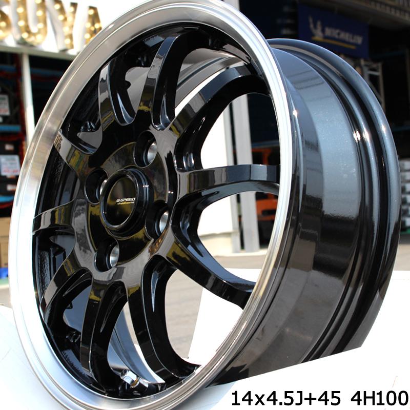 TOYOTIRES トーヨー トランパス MPZ ミニバン TRANPATH サマータイヤ 165/70R14 HotStuff 軽量設計!G.speed P-04 ホイールセット 4本 14インチ 14 X 4.5 +45 4穴 100