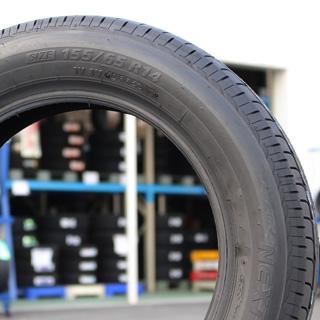ブリヂストン NEXTRY ネクストリー サマータイヤ 205/60R16 WEDS ウェッズ IRVINE ホイールセット 4本 16インチ 16 X 6.5(AO) +46 5穴 112