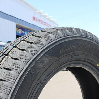 TOYO WINTER TRANPATH TX ウィンタートランパス 2018年製 スタッドレス スタッドレスタイヤ 165/55R15 WEDS ウェッズ Leonis レオニス CH ホイールセット 4本 15インチ 15 X 4.5 +45 4穴 100