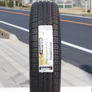 HANKOOKハンコックDynaproダイナプロHP2RA33サマータイヤ275/70R16サマータイヤ4本セットタイヤのみ16インチ