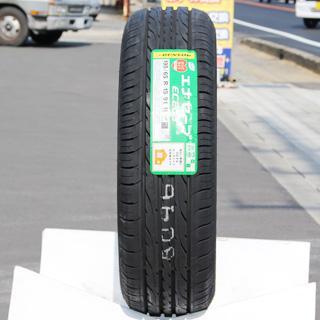 DUNLOP ダンロップ エナセーブ EC203 ENASAVE サマータイヤ 145/80R13 ブリヂストン BALMINUM K10 ホイールセット 4本 13 X 4 +45 4穴 100