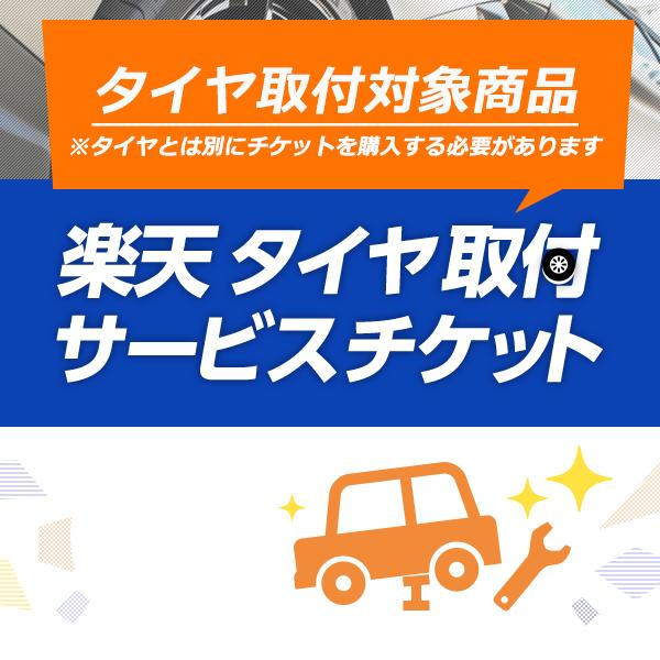 1本あたり12462.5円 DUNLOP ダンロップ エナセーブ RV504 ENASAVE  ミニバン サマータイヤ 215/60R16 4本セット タイヤのみ 16インチ 楽天タイヤ取り付け対応 ゴムバルブサービス特典付き!