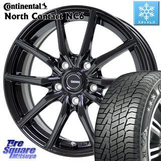 【6/10は最大P45倍】 CX-5 エクストレイル コンチネンタル North Contact NC6 ノースコンタクト スタッドレス 235/55R18 HotStuff G.speed G-02 G02 ブラック ホイールセット 18インチ 18 X 7.5J +48 5穴 114.3