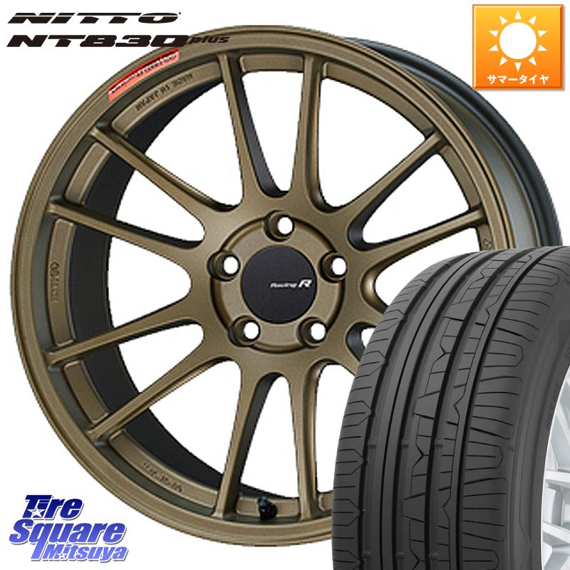 【着後レビューで 送料無料】 【5/5はG/W大セール2000円クーポン発行】 ENKEI エンケイ Racing GTC01RR NITTO Revolution plus GTC01RR ホイール 18 X 8.5J +42 5穴 114.3 NITTO ニットー NT830 plus サマータイヤ 245/40R18, キッズクラブキヌヤ:7cf74f2f --- sturmhofman.nl