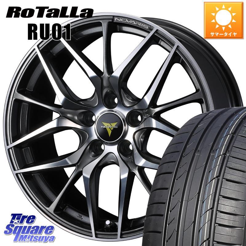 新作からSALEアイテム等お得な商品満載 クロスロード 3 15はエントリーで最大25倍 取付対象 WEDS NOVARIS ノヴァリス BEONDE LO ホイール セット 18インチ X RU01 サマータイヤ 114.3 215 7.0J 18 5穴 贈答 欠品時は同等商品のご提案します 55R18 +53 Rotalla