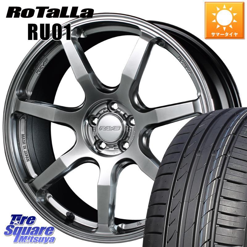 8 25は最大21倍 RAYS レイズ HOMURA ホムラ Performance Act HYUGA HP07 18 X 8.0J 45 5穴 114.3Rotalla RU01 欠品時は同等商品のご提案します サマータイヤ 215 40R18