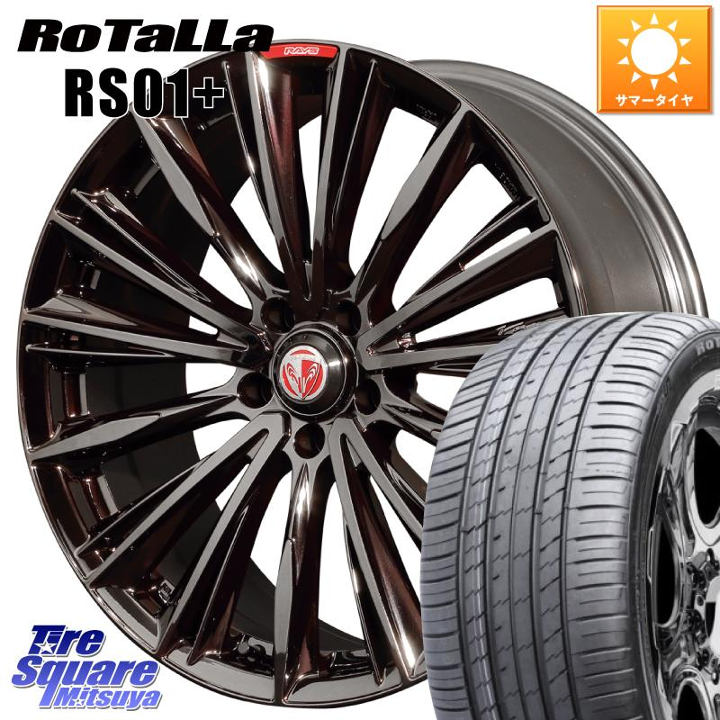 FX35 FX45 3 15はエントリーで最大25倍 取付対象 RAYS 欠品次回5月末 ベルサス 激安 STRATAGIA ヴォーグ 10th アニバーサリーリミテッド ホイール 114.3 X 100%品質保証! 8.5J Rotalla 5穴 欠品時は同等商品のご提案します 50R20 265 20 サマータイヤ RS01+ +45